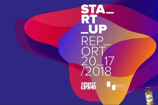 Startup Report 2017